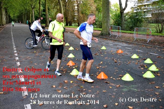 16 et 17-09-2017 - 28 heures de Roubaix DSC-2059